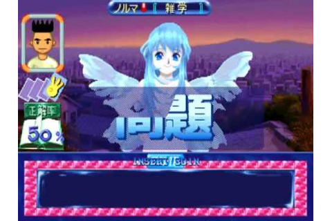 Quiz Nanairo Dreams: Nijiirochou no MAME Gameplay video ...