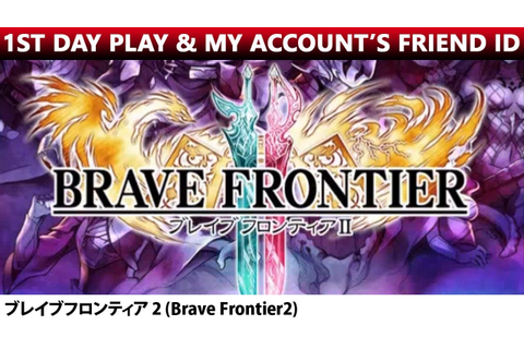Brave Frontier 2 - 1st Day Playthrough & Game Introduction ...