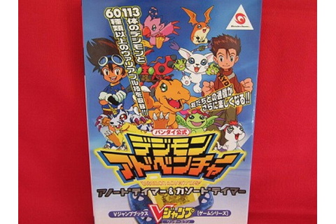 Digimon Adventure Arnode & Cathode Tamer strategy guide ...
