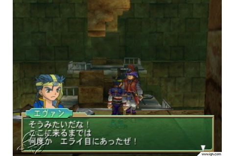 Grandia Xtreme Screenshots, Pictures, Wallpapers ...