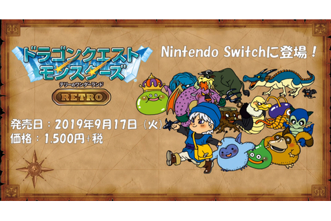 Anunciado Dragon Quest Monsters: Terry's Wonderland Retro ...
