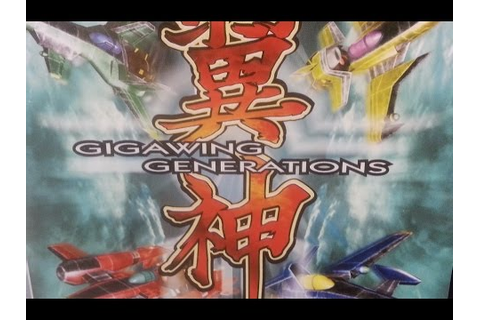 Giga Wing Generations PS2 Gameplay HD (PCSX2) | Doovi