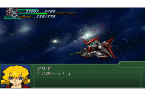 Super Robot Wars Alpha 3 - M1 Astray Attacks - YouTube