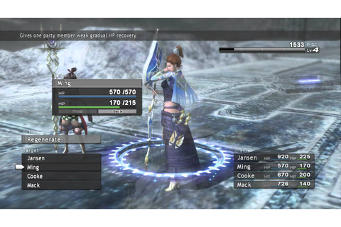 Lost Odyssey Living Ice Boss Battle HD - YouTube