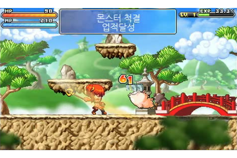 Here's How MapleStory will Look on the 3DS