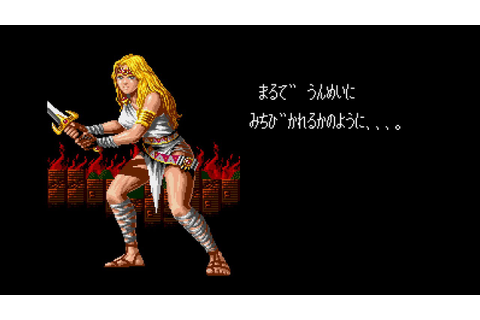 Mega Drive Dahna (女神誕生) — Complete Playthrough - YouTube