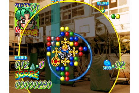 Haunted Junction: Seitokai Badge wo Oe! (1997) PS game