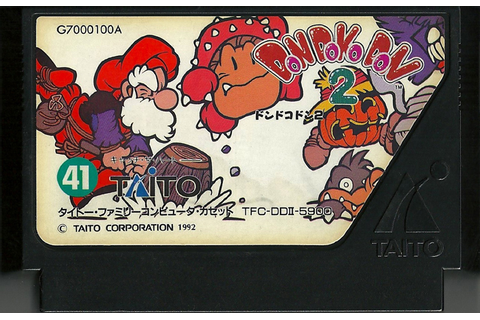 Don Doko Don 2 – Famicom | Retro Video Gaming