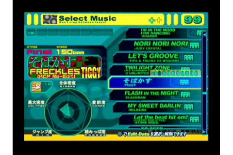 PS2 DDRMAX Song List - YouTube