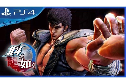Fist of the North Star Game 'Hokuto ga Gotoku' for PS4 ...
