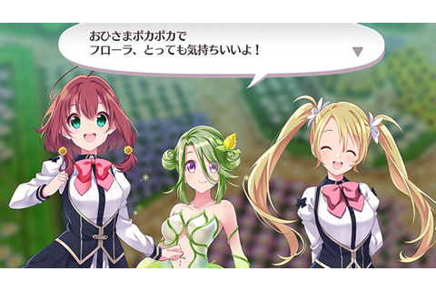 Omega Labyrinth Life teaser trailer, screenshots - Gematsu