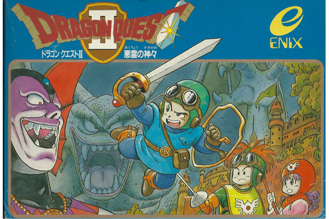 Dragon Quest II: Luminaries of the Legendary Line | Extra Life