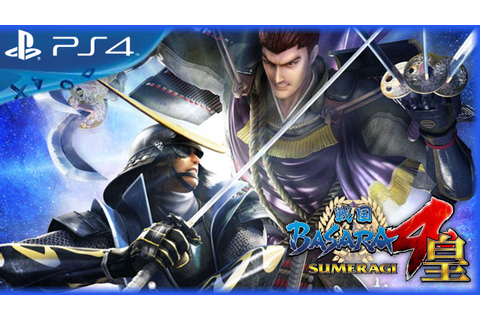 Video Game Reviews: Sengoku Basara 4 Sumeragi PS4 50% OFF ...