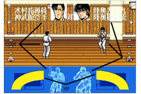Shura no Mon/Getting Started — StrategyWiki, the video ...