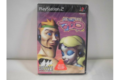 PlayStation2 -- Yoake no Mariko -- PS2. JAPAN GAME. 36021 ...
