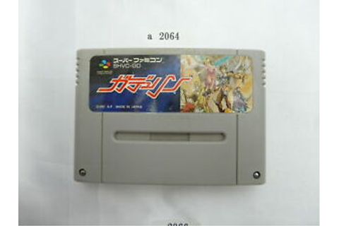 GDLEEN SNES Japanese SFC Super Famicom Tested! Nintendo ...