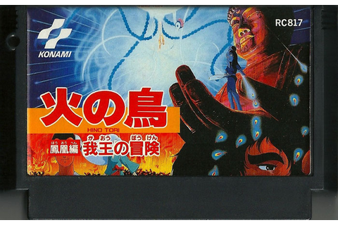 Hino Tori Hououhen Gaou no Bouken – Famicom | Retro Video ...