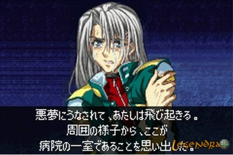 Super Robot Taisen J Game Boy Advance Screenshots, capture ...