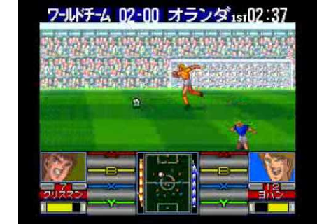 Captain Tsubasa J - The Way to World Youth (Japan) ROM