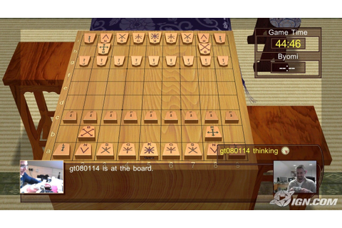 Shotest Shogi Screenshots, Pictures, Wallpapers - Xbox 360 ...