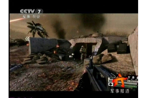 Chinese video game 'Glorious Mission' chooses US Army for ...