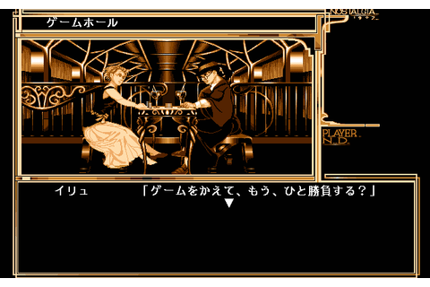 Nostalgia 1907 (1991) by Sur de Wave NEC PC9801 game