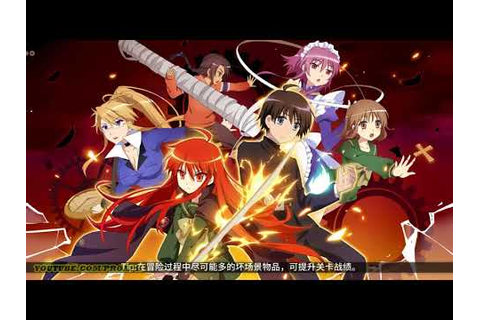 Shakugan no SHANA Android Gameplay (CN) - YouTube