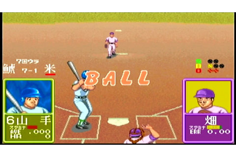 "Japanese Arcade Baseball ""Ah Eikou No Koshien"" Full Game ..."