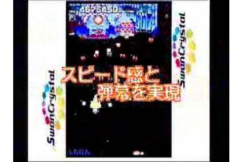 WonderSwan - Judgement Silversword trailer - YouTube