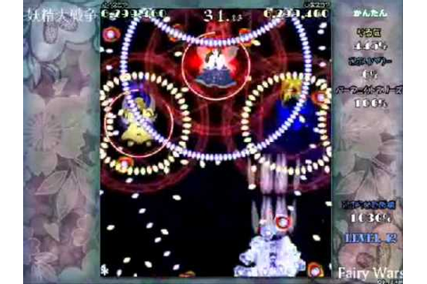 Touhou 12.8: Great Fairy Wars - Final [LIVE] - YouTube