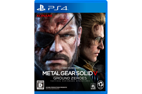 Metal Gear Solid V: Ground Zeroes - PS4 Game | Multirama.gr