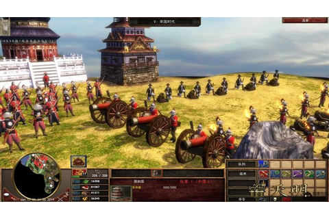 Age of Empires III: The Asian Dynasties GAME MOD Dawn ...