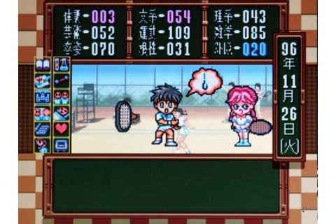 Video Game After Life: Random Screenshot 14: Tokimeki Memorial