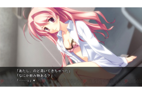 Chaos;Head Noah, More Japan-Specific Xbox 360 Content ...