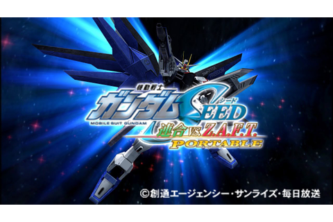 [Mobile Suit Gundam Seed Rengou VS Z.A.F.T Portable ...