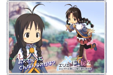 Summon Night Craft Sword Monogatari: Hajimari no Ishi Game ...