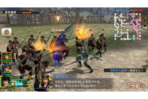 Samurai Warriors Chronicles 3 demo out tomorrow in Japan ...