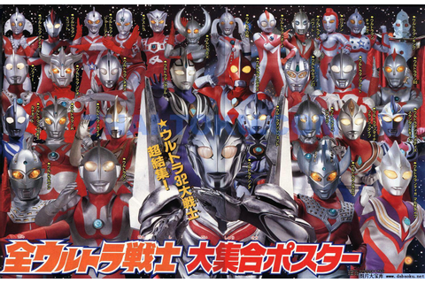 Namco Bandai Working On Ultraman, Gundam Crossover Game ...