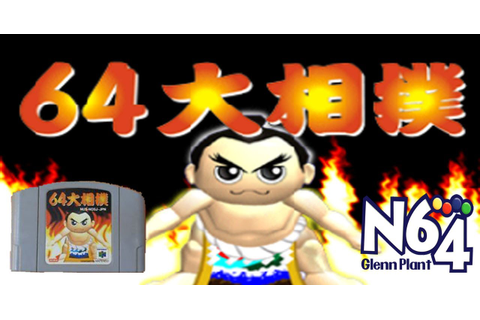64 Ōzumō - The N64 Japanese Eye - YouTube