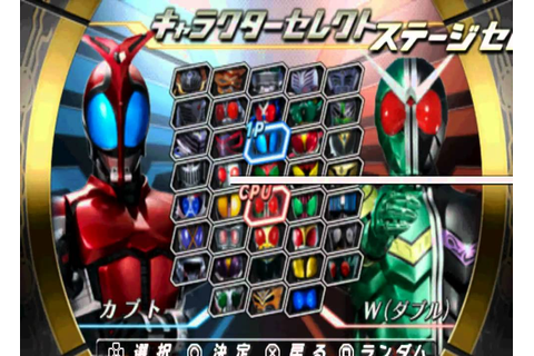 Kamen Rider Climax Heroes OOO + gameplay + download PSP ...