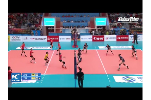 LIVE: Women's Volleyball Final of China's National Games ...
