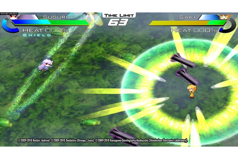 Acceleration of Suguri X-Edition - screenshots gallery ...