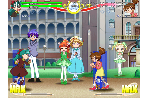 The Mugen Fighters Guild - Stages from Magical★Chaser ...