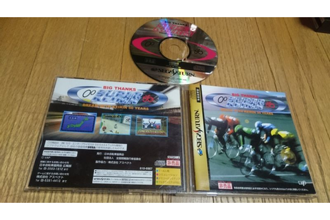 Super Keirin for Sega Saturn #retrogaming #HotSS Not for ...