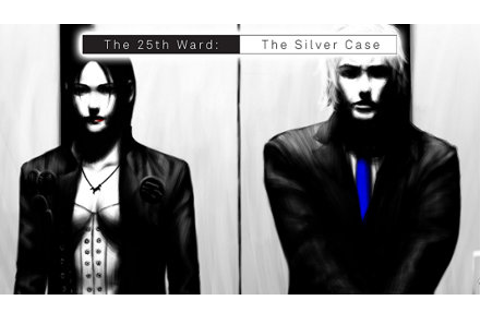 The 25th Ward: The Silver Case Game | PS4 - PlayStation