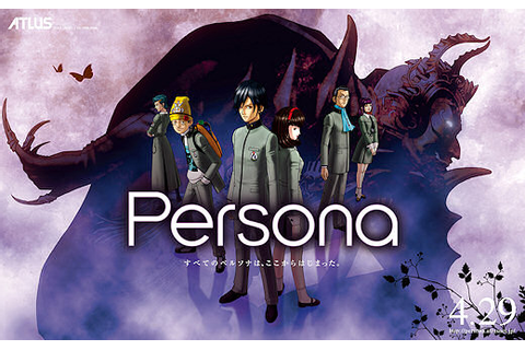persona psp | LH Yeung.net Blog - Tech, Anime and Games