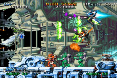 APK MANIA™ Full » BLAZING STAR v1.5 APK