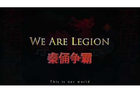 We Are Legion Free Download (v1.2.0) « IGGGAMES