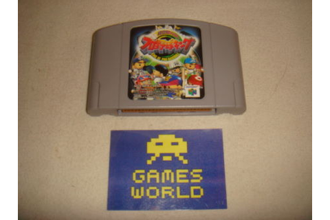 N64 : Games World Bodmin, The Video Games Specialist