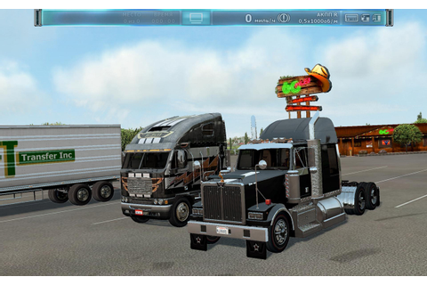 Rig'n'Roll Screenshots - Video Game News, Videos, and File ...